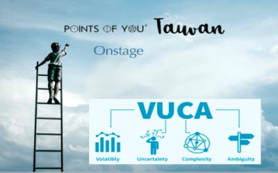 烏卡時代的 VUCA 2.0 變革能力