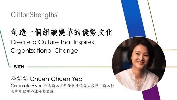 Chuen Chuen Yeo