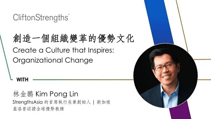Kim Pong Lim